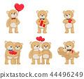I Love You and Me Teddy Bears Vector 44496249