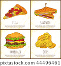 Pizza Sandwich Hamburger and Chips Appetizer Set 44496461