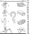 match chefs and food educational game color book 44497122