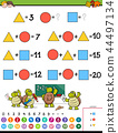 maths calculation educational game for kids 44497134