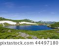 북 알프스, 키타알프스, 연못 44497180
