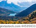 오쿠 닛코 金精峠에서 바라 보는 단풍 湯노湖 · 난타 이산에 걸리는 구름 44505633