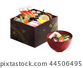 osechi, food served during new years, zoni 44506495