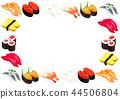 frame, sushi, gunkan 44506804