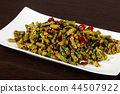 Fried green bean 44507922
