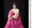 Beautiful Korean girl in Hanbok dress. 44508219