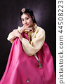 Beautiful Korean girl in Hanbok dress. 44508223