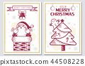 merry christmas and 2018 44508228