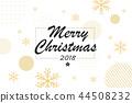 merry christmas and 2018 44508232