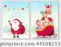 santa claus and reindeer 44508233