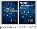 merry christmas and 2018 44508234