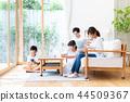 ครอบครัวหนุ่มสาว 44509367