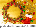 聖誕節 44510008