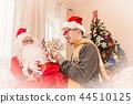 xmas gifts 44510125