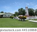 斐濟旅遊Visei村傳教士紀念碑麵包樹 44510868