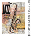 Jazz in New York, poster 44513926
