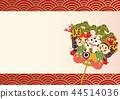 mascot, lucky charm, good luck charm 44514036