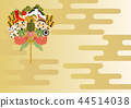 mascot, lucky charm, good luck charm 44514038
