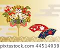 mascot, lucky charm, good luck charm 44514039