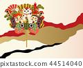 mascot, lucky charm, good luck charm 44514040