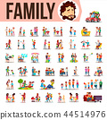 Family Set Vector. Lifestyle Situations. Spending Time Together At Home, Outdoor. Isolated Cartoon 44514976