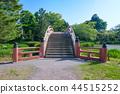 요코하마시 称名寺 反橋 44515252