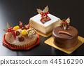 聖誕蛋糕 44516290