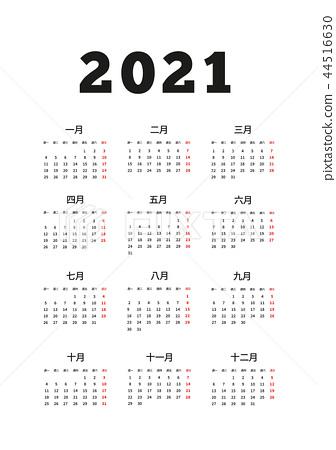 2021 Year Simple Calendar On Chinese Stock Illustration 44516630 Pixta
