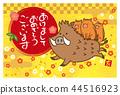 멧돼지, 산돼지, 연하장 44516923