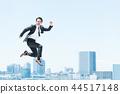 기세 좋게 점프하는 남자 (비즈니스 이미지) 44517148