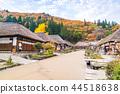 Ouchujuku Village sunset Fukushima Japan 44518638