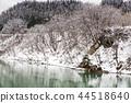 Train in Winter landscape snow 44518640