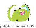dragon, book, kids 44518956