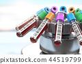 Blood test tubes in centrifuge. Plasma preparation 44519799