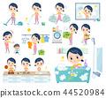 Childminder women_housekeeping 44520984