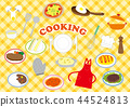 vector, vectors, culinary 44524813