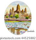 Angkor Wat Temple, Cambodia 44525882