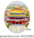 Beijing forbidden city scenery in China. 44525884