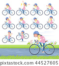 flat type Childminder women_road bike 44527605