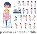 flat type Childminder women_sickness 44527607