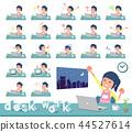 flat type Childminder women_desk work 44527614