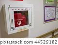 AED_ 자동 제세 동기 44529182