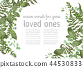 Beautiful vector corner frame with green leaves  44530833