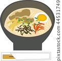 拉麵 麺 豬骨 44531749