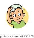 Young man in cap. Flat design icon. Colorful flat vector illustration. Isolated on white background. 44533729
