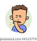 Young man coughing with fist in front of mouth. Flat design icon. Flat vector illustration. Isolated 44533774