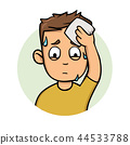 Young sweating man wipes his forehead. Flat design icon. Flat vector illustration. Isolated on white 44533788