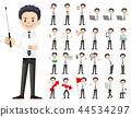 公司员工男性解释,评论集 44534297