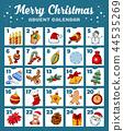 christmas xmas calendar 44535269