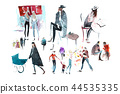 Hand drawn watercolor people with shopping bags. Fashion, sale. 44535335